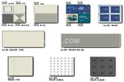 铝天花板 (3)