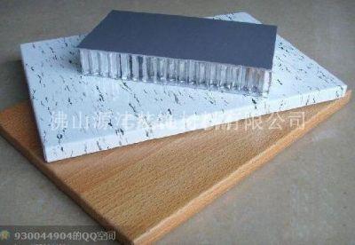 氟碳喷涂铝单板 (1)