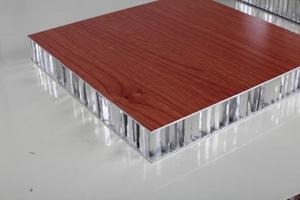木纹铝蜂窝板 (5)