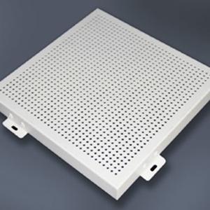 冲孔氟碳喷涂铝单板600*1400mm