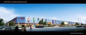 衡阳华耀城M5、M6地块精品市场幕墙工程